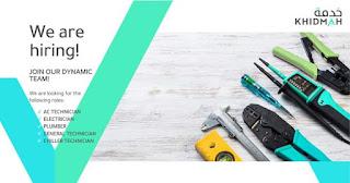 Khidmah LLC Company Requirements AC Technician, Electrician, Plumber, General Technician, Chiller Technician in Dubai, UAE