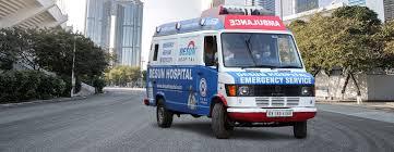 Ambulance Number