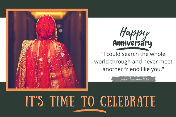 2nd wedding anniversary wishes for friend, wedding anniversary wishes for friend images