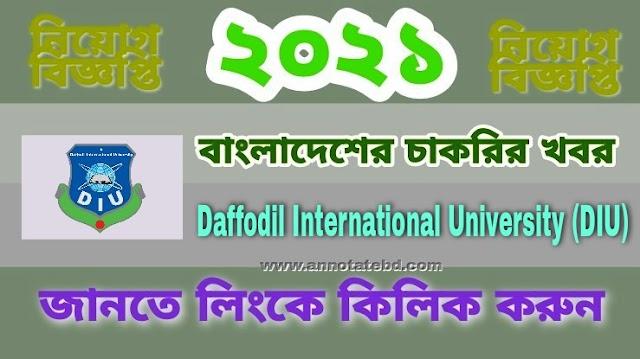 (DIU) Daffodil International University Recruitment Circular 2021