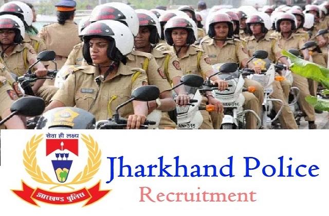 Jharkhand Police Walkin Recruitment 2017 Apply Now