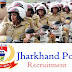 Jharkhand Police Walkin Recruitment 2017 Apply Now