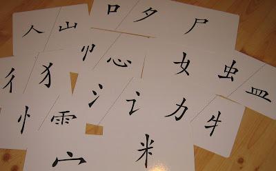 Flash card học 214 bộ thủ tiếng Trung