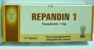 سعر ودواعى إستعمال أقراص ريباندين Repandin لمرض السكر