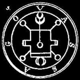 Vassago, Sigilo, Goetia, Ocultismo
