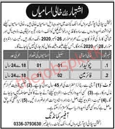 Station Supply Depot Army Service Corps Attock Jobs 2021