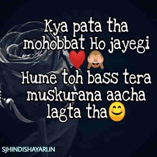 Shayari ki dayri in hindi