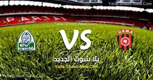نتيجة مباراة إتحاد الجزائر وغور ماهيا yalla shoot يلا شوت الجديد حصري 7sry اليوم الاحد 15-09-2019 في دوري أبطال أفريقيا