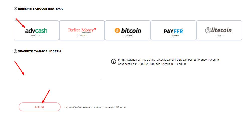 Регистрация в RexMalatar 5