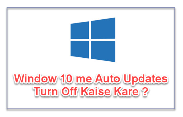 how-to-disable-auto-update-on-window-10