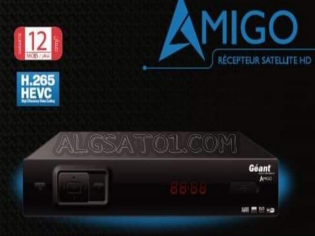 اخر تحديث جهاز جيون GEANT AMIGO اصدار 8.22