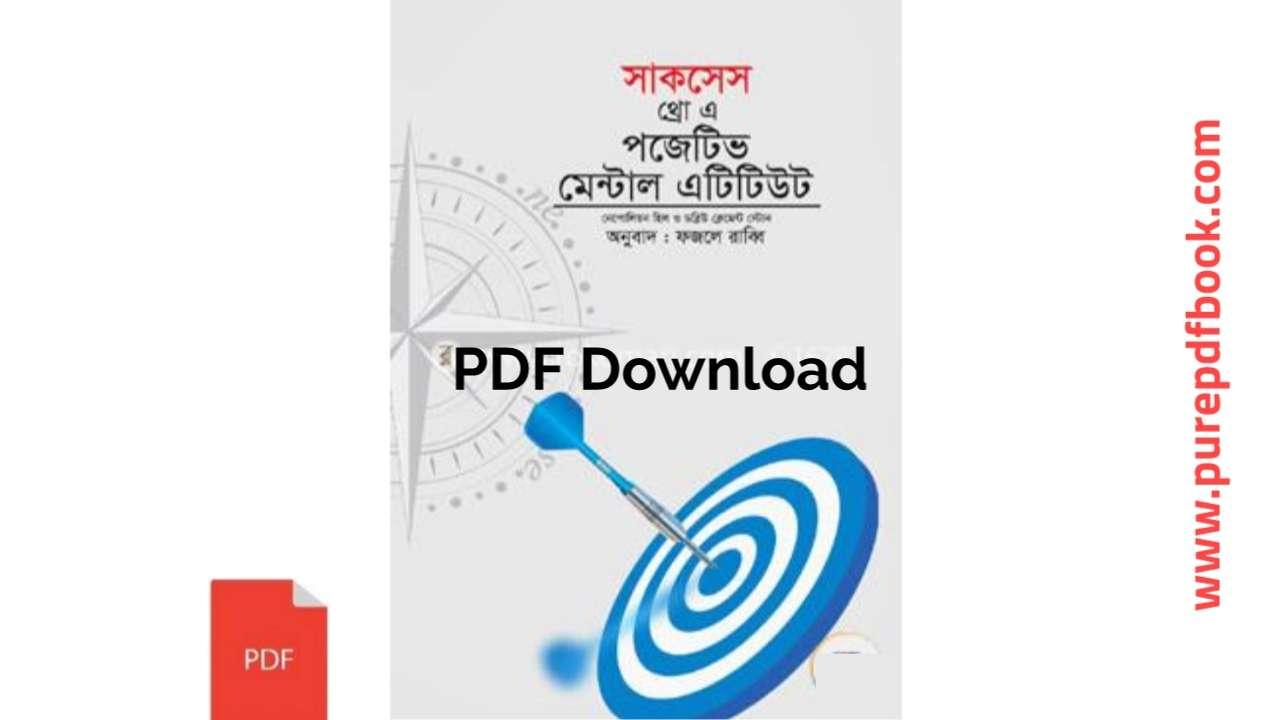 success-through-a-positive-mental-attitude-pdf