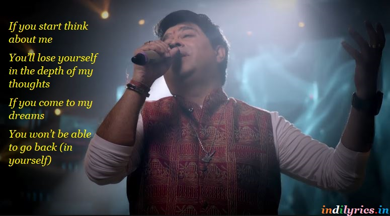 Koi Karega Na Tumse Pyar - Jeet Ganguly, song Lyrics with English Translation and real Meaning
