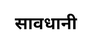 singh rashifal 2020 leo horoscope 2020 madamah.com