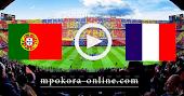 نتيجة مباراة فرنسا والبرتغال بث مباشر كورة اون لاين 11-10-2020 دوري الأمم الأوروبية
