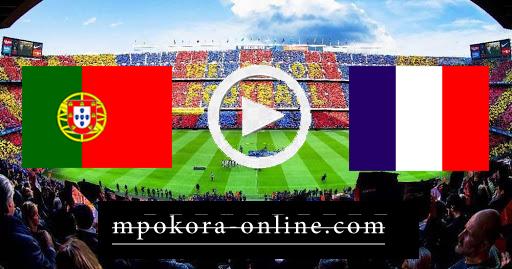 مشاهدة مباراة فرنسا والبرتغال بث مباشر كورة اون لاين 11-10-2020 دوري الأمم الأوروبية
