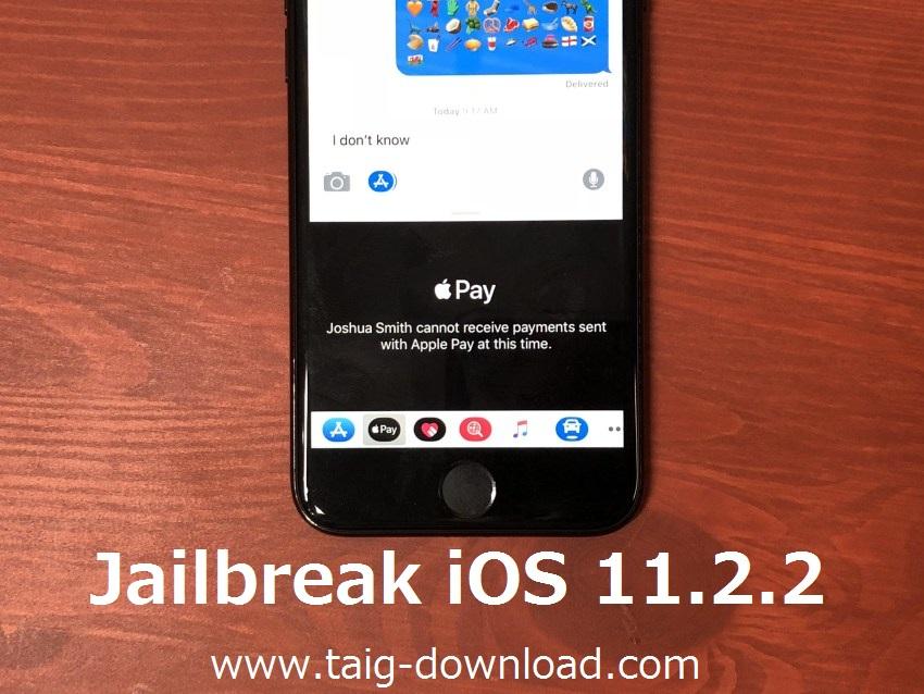 Taig iOS 11 Jailbreak: January 2018