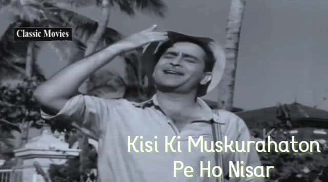 Kisi Ki Muskurahaton Pe Ho Nisar Lyrics | Hindi & English - Translation