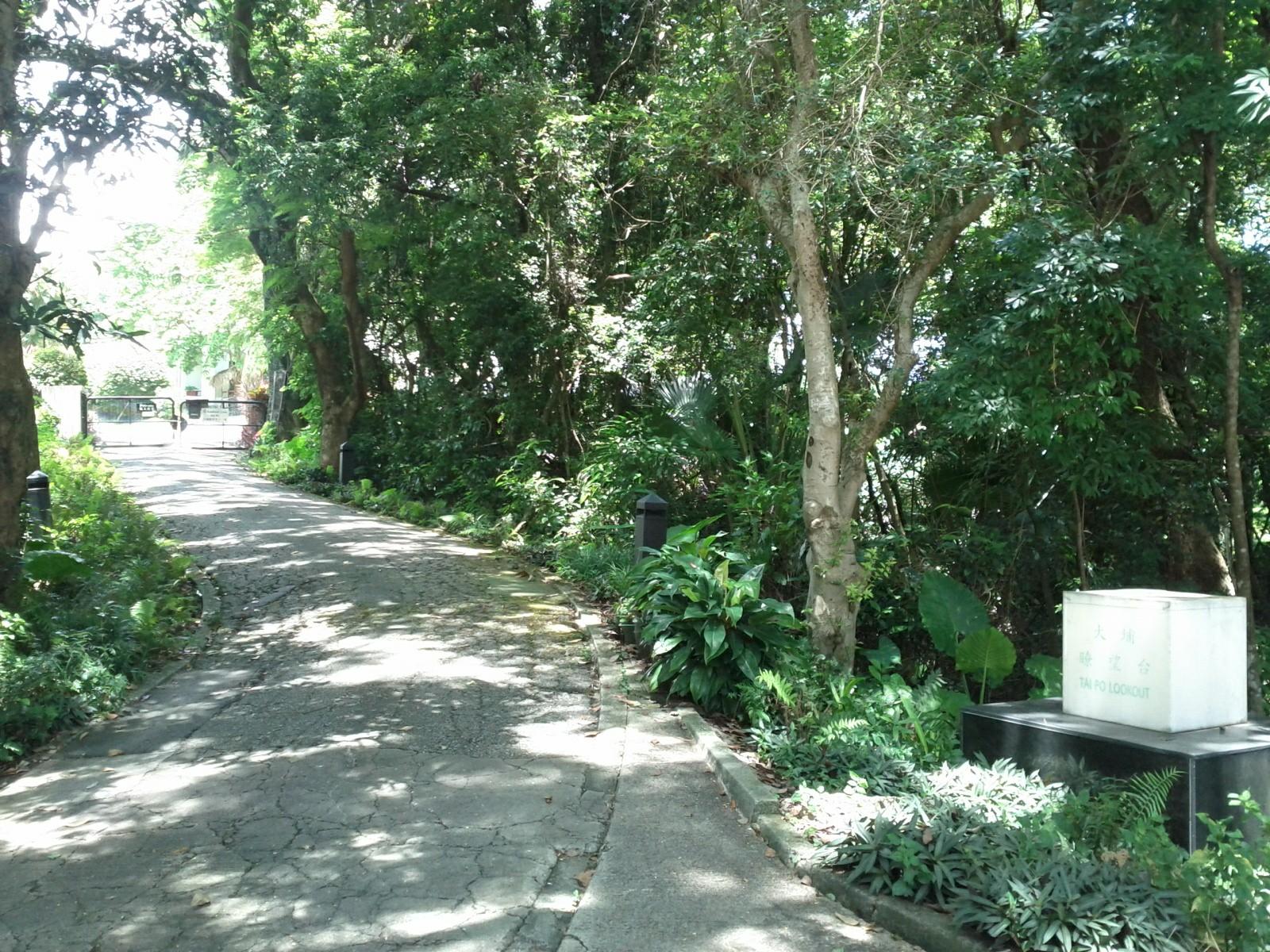 火式郊遊: 20111015 - 舊路南下