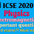 ICSE 2020 ll Physics l Electromagnetism important questions for Board Exam ll Master Mind