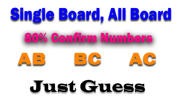 single board all board guessing numbers,Abc numbers,