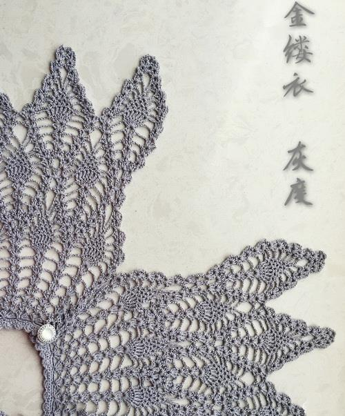 crochet lace cape, pineapple