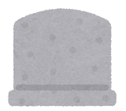 墓石のイラスト(西洋)3