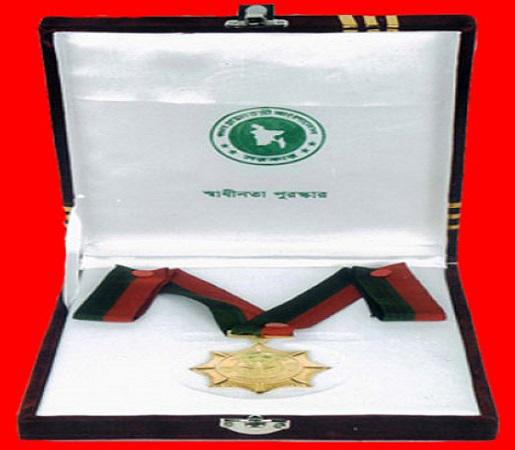 Independence Award 2020