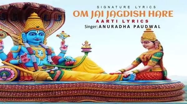 OM JAI JAGDISH HARE LYRICS IN HINDI - ENGLISH - ANURADHA PAUDWAL