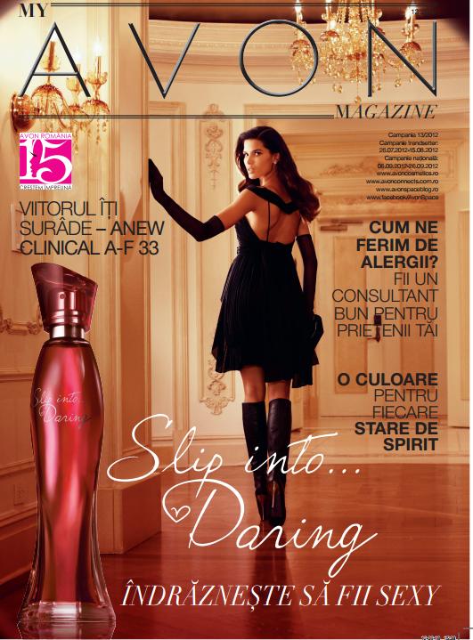 My avon magazin ru косметика мустела купить в казани