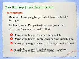 Salamuslim Konsep Hubungan Sesama Manusia Konsep Kejiranan