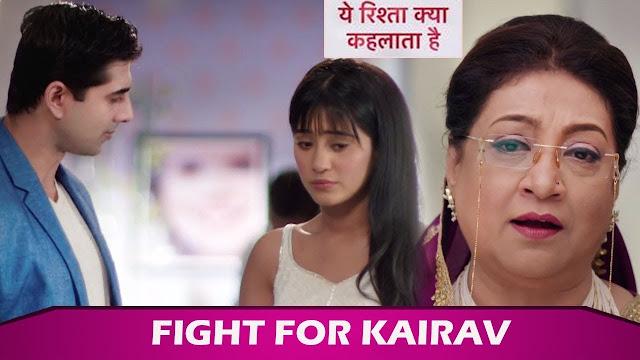 Big Fight : Naira and Dadi's tug of war for Kairav Kartik took big step in Yeh Rishta Kya Kehlata Hai