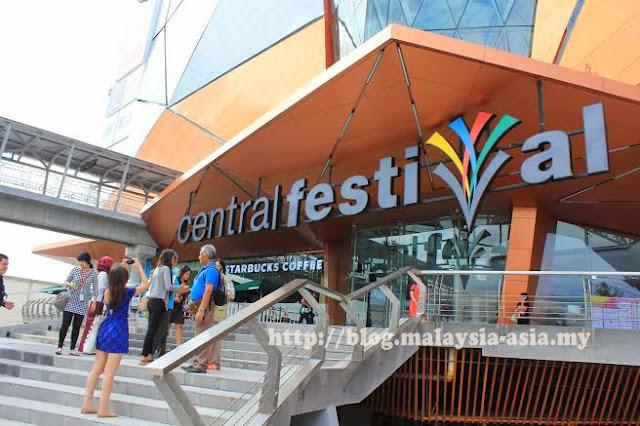 Central Festival Mall Hatyai