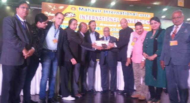Mahavir International rejuvenated the service of Faridabad, getting the honor of the nation, congratulations