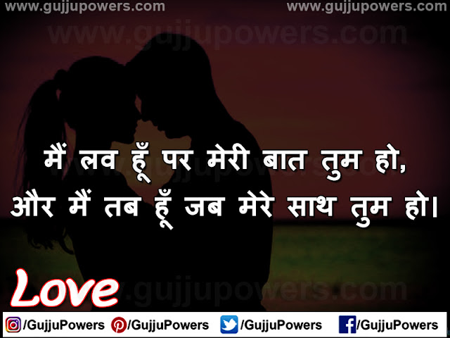 whatsapp status love shayari image download