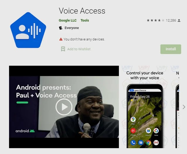صورة تطبيق Voice Access