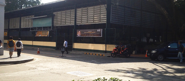 One of the gyms inside UST
