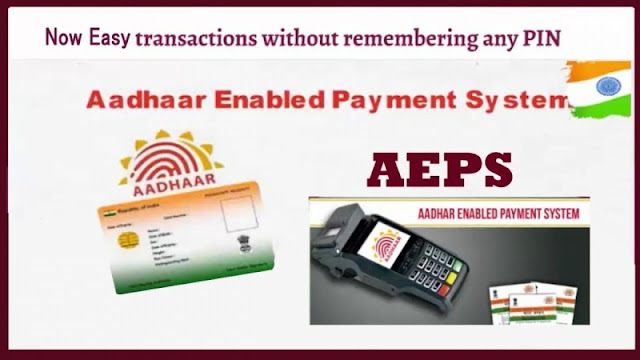 https://www.technologymagan.com/2019/08/aadhaar-pay-back-of-demand-crossed-200-crores-in-july.html