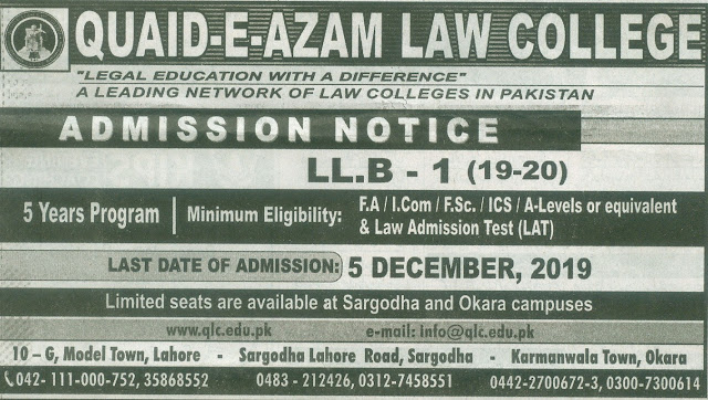 Admission at Different Colleges and Universities of Pakistan