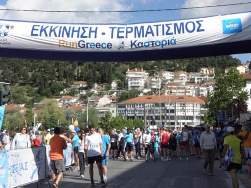 """Run Greece: Καστοριά"" – Δίωρο βίντεοαφιέρωμα"