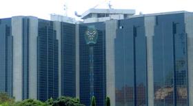 Bank Verification Number: CBN extends BVN enrolment deadline for MFBs to Dec. 31