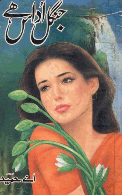 Free download Jungle udaas hai novel by A.Hameed pdf, Online reading.
