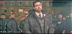 Jail 2 full lyrics Mankirt Aulakh New Punjabi Song 2020