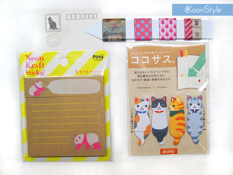 Koori KooriStyle Kawaii Cute Planner Stationery Goods Goodies Agenda Journal Washi Deco Tape Sticky Note Notes Stickers Happy Snail Mail Swap PenPal Letter Japan 手紙 日本