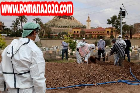 أخبار المغرب وزارة الصحة: وفاة شخصين وحالة شفاء بين المصابين بفيروس كورونا المستجد covid-19 corona virus كوفيد-19