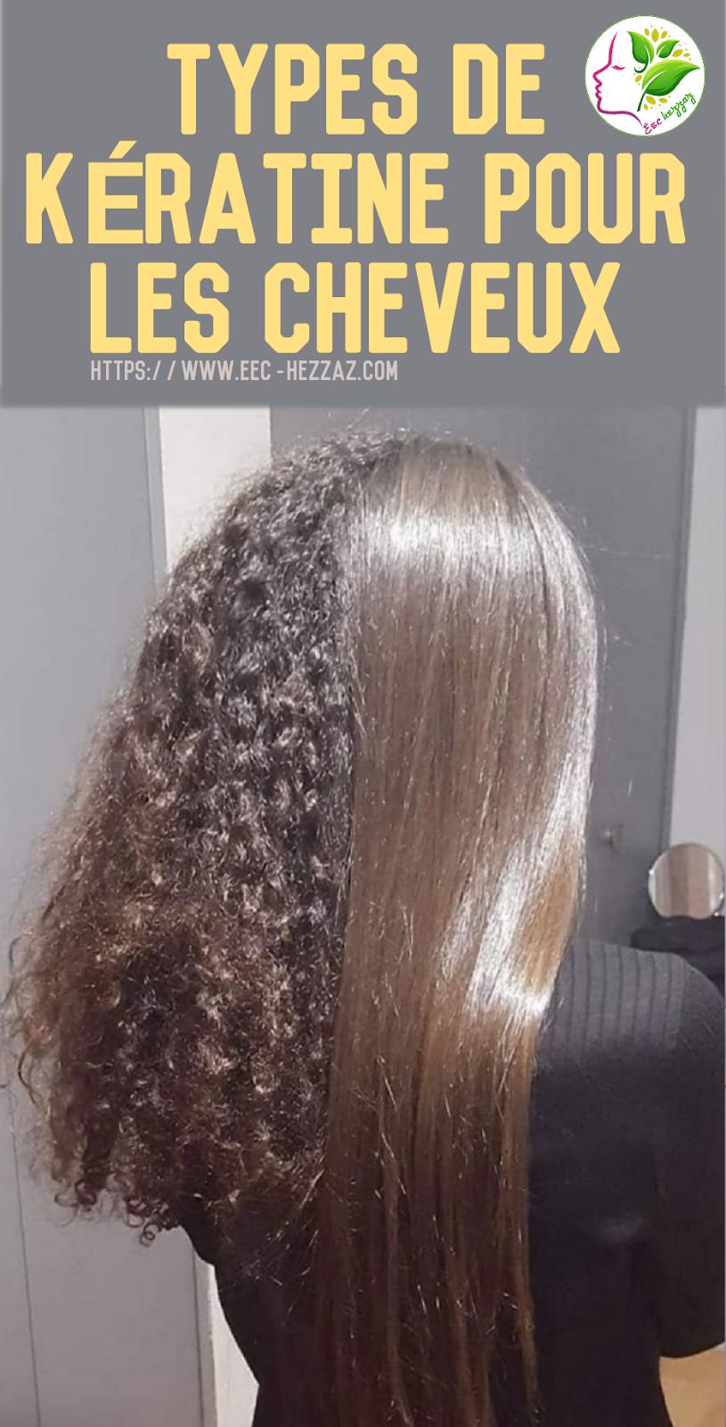 Types de kératine pour les cheveux
