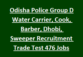 Odisha Police Group D Posts Water Carrier, Cook, Barber, Dhobi, Sweeper Recruitment Trade Test 2017 Govt Jobs
