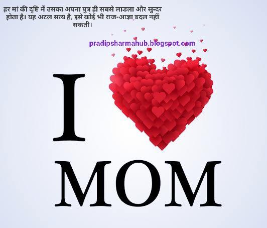 Story Taller: हर मां की दृष्टि में उसका अपना पुत्र ही सबसे लाडला और सुन्दर होता है
