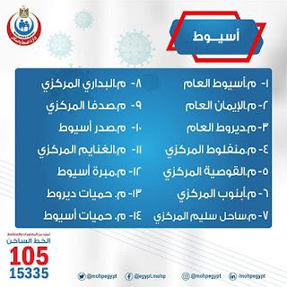 99296947_2737970976438976_2158424862438195200_n
