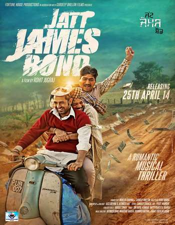 Poster Of Jatt James Bond 2014 Dual Audio 720p HDRip [Hindi - Punjabi] - UNCUT Free Download Watch Online